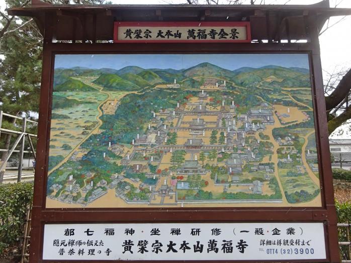 12 萬福寺全景