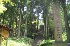 18 石見銀山_佐毘売山神社