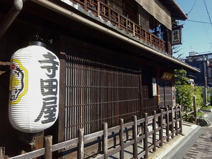 02 寺田屋