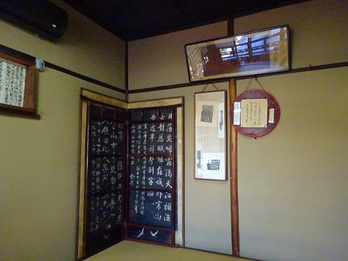 10 寺田屋