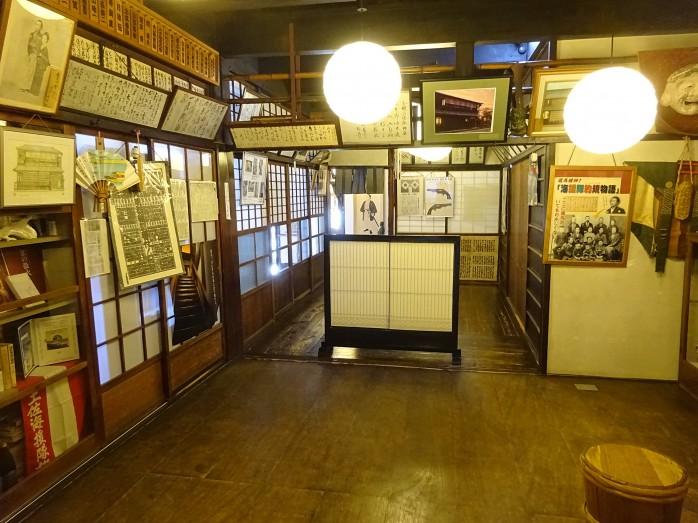 15 寺田屋
