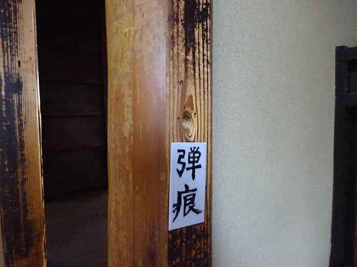 05 寺田屋_弾痕