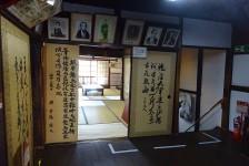 13 寺田屋