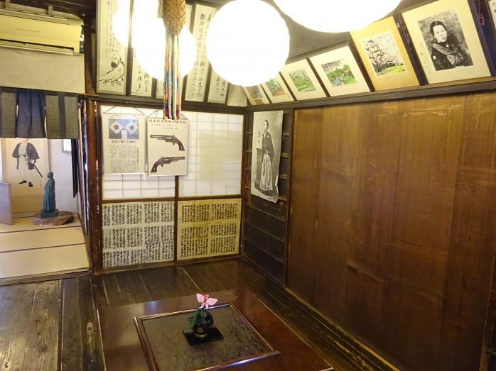 16 寺田屋
