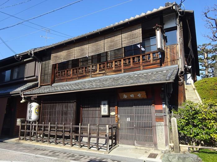01 寺田屋