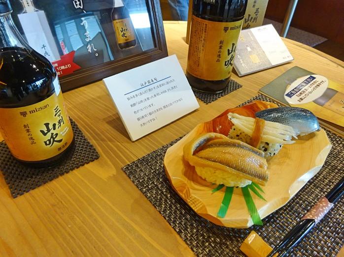 09 粕酢を使った江戸前寿司(ミツカンミュージアム)