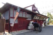 23 博物館明治村_呉服座(重要文化財)