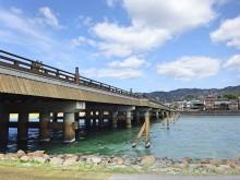 02 宇治橋