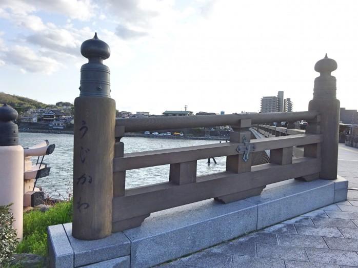 08 宇治橋