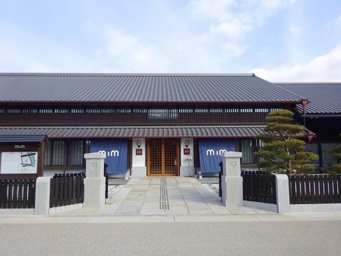 04 ミツカンミュージアム