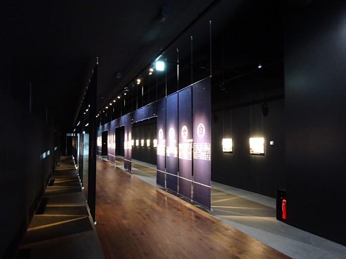 11 ミツカンミュージアム
