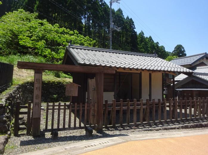 09 熊川宿_熊川番所