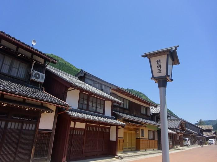 07 熊川宿