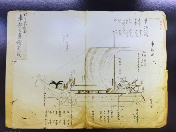 04 車船之図