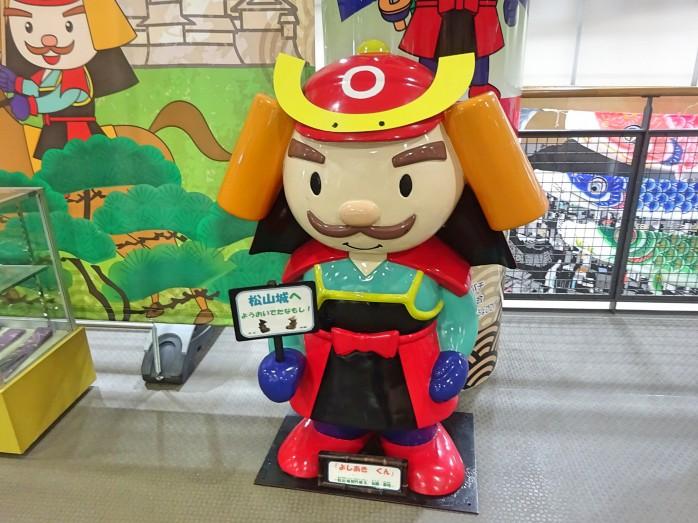 14 松山城マスコットキャラクターよしあきくん