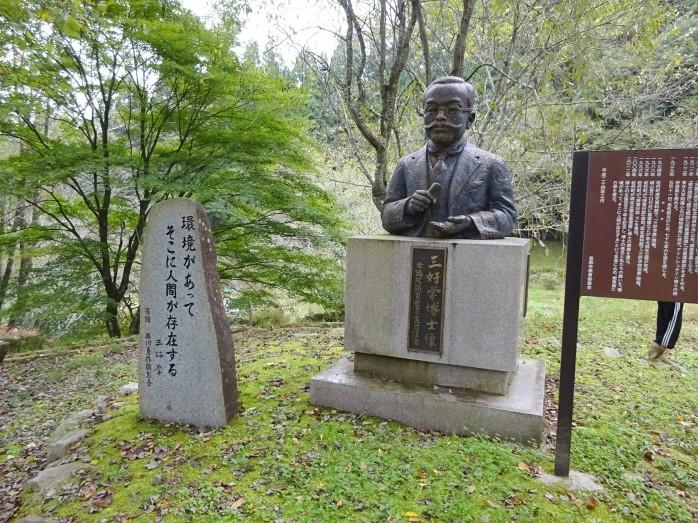 11 三好博士像(岩村城登城道沿い)