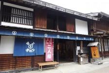 22 岩村町重要伝統的建造物群保存地区_土佐屋
