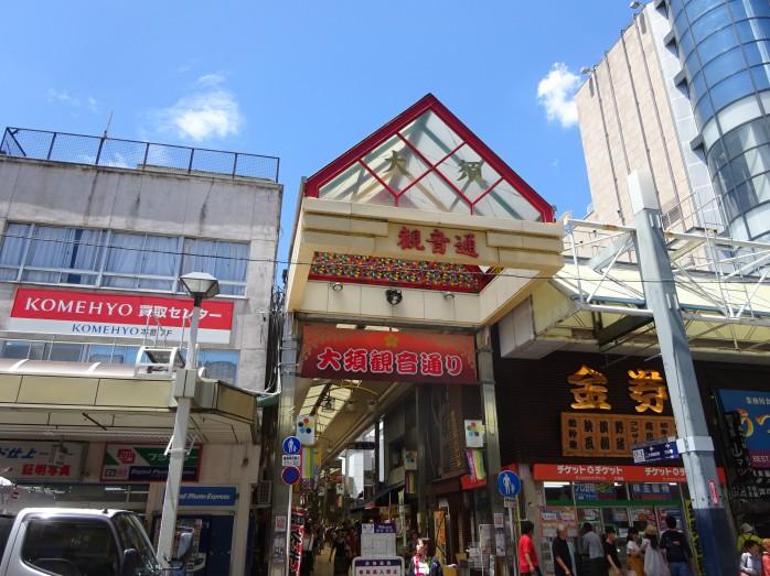 01 大須商店街