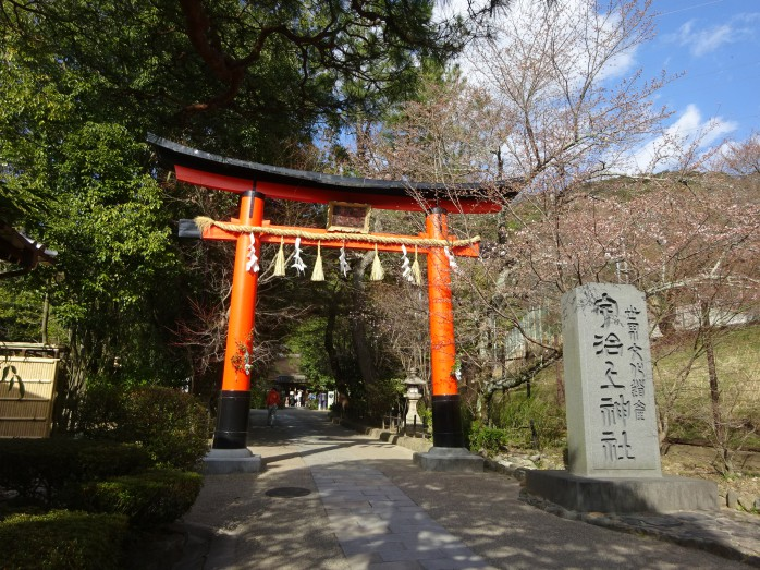 02 宇治上神社の鳥居